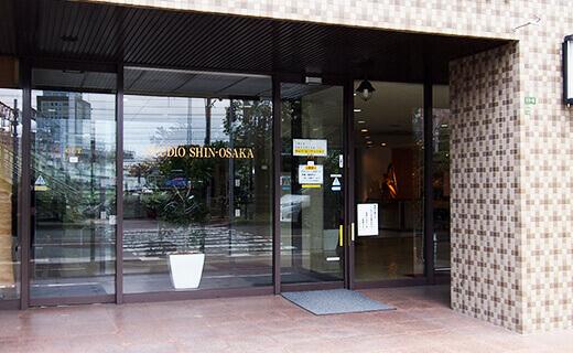 大阪市東淀川区の新大阪整体の外観写真